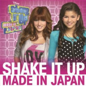 Bella Thorne - Made In Japan Soundtrack Lyrics